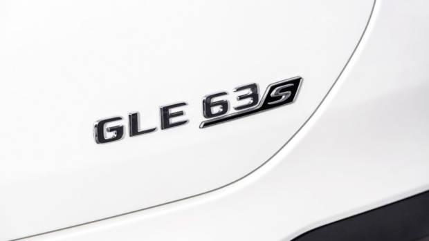 2020 Mercedes-AMG GLE 63 Coupe - 5